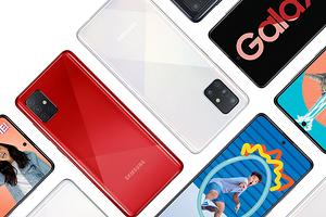 Названа российская цена одного из будущих бестселлеров 2020 года - Samsung Galaxy A71