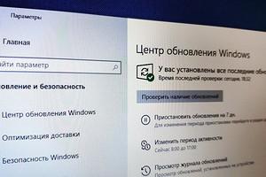 Как исправить ошибку обновления Windows 10: практические советы