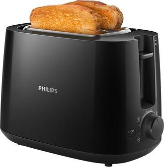 Этот тостер отличается необыч&#...