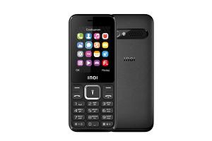 Российский бренд представил ну очень дешевый телефон-долгожитель с автономностью в 2 недели