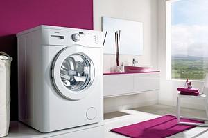 Лучшие узкие стиральные машины: что выбрать в 2020 году?