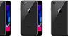Стало известно, каким будет новый самый дешевый iPhone