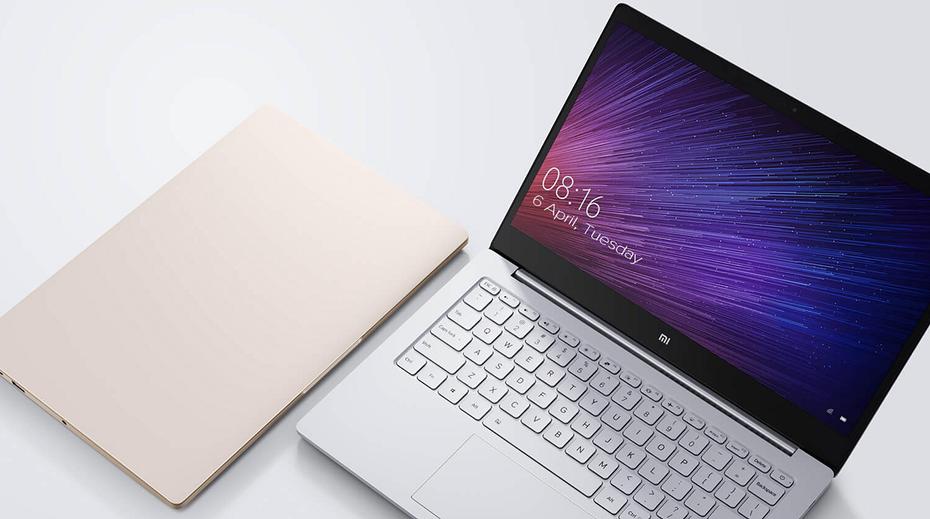 современный ноутбук 2020