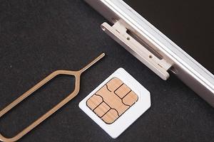 Что делать, если забыл PIN код сим-карты