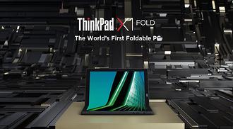 Lenovo представила первый в мире ноу&...