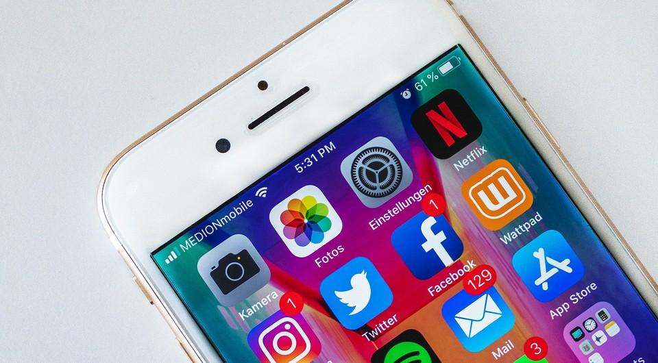 Как отменить платную подписку на айфоне или айпаде