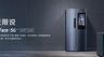 Xiaomi анонсировала первый в мире умный холодильник с 5G и Wi-Fi 6