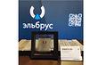 Представлен первый российский процессор, созданный по технологии 16 нм