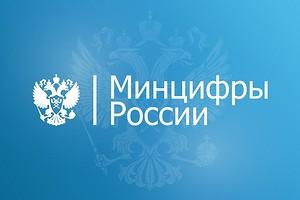 Российские власти хотят потратить 7 миллиардов рублей на продвижение отечественного софта