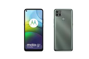 Большой, долгоиграющий, американский и недорогой: представлен смартфон Moto G9 Power