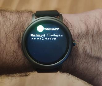 В целом часы оставляют позитив&...