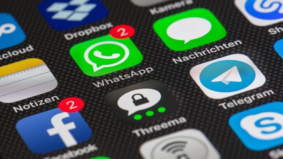 Безопасен ли Telegram на самом деле