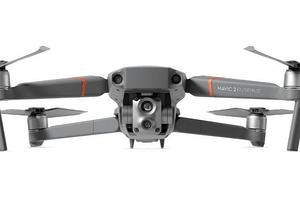 DJI представила флагманский дрон Mavic 2 Enterprise Advanced