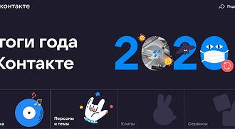 Коронавирус, Путин и MORGENSHTERN: ВКонтак&...