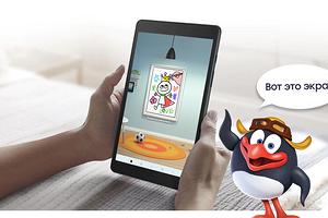 Samsung привезла в Россию специальный детский планшет Galaxy Tab A 8.0 Kids Edition