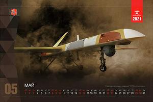 Министерство обороны впервые показало ударный вариант беспилотника Орион