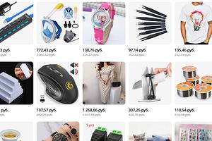 Эксперты рассказали, как правильно совершать покупки в зарубежных интернет-магазинах