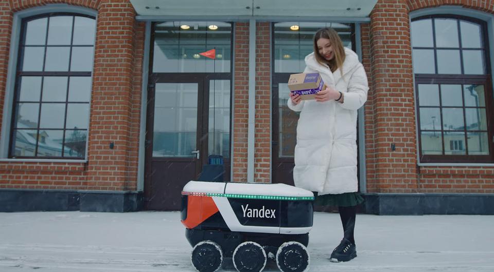 Яндекс тестирует доставку из Беру с помощью робота-курьера