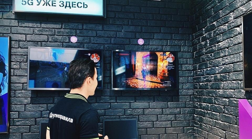 Tele2 предлагает сыграть в «Ведьмака» через мобильную сеть 5G