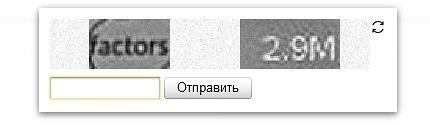 Яндекс тоже использует раздра&#...