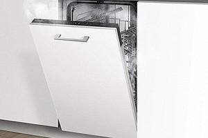 Samsung обновила линейку посудомоечных машин: теперь мытье и сушка занимают не более часа