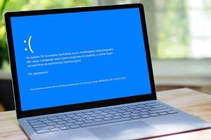 Как удалить неисправныйдрайвер, который блокирует запуск Windows 10