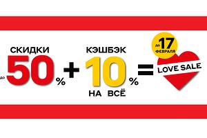 М.Видео запустила «любовную» распродажу со скидками до 50% и кэшбэком