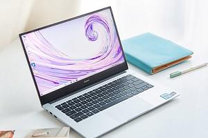 В России стартовал предзаказ на новые ноутбуки Huawei MateBook D. Планшет в подарок!