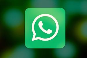 Сообщения WhatsApp приходят с задержкой – что делать?