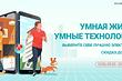 Доступные смартфоны Xiaomi стали еще дешевле - скидки до 9000 руб.