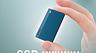 Создан «неубиваемый» внешний SSD на 960 Гбайт размером с коробок спичек и весом всего 15 граммов