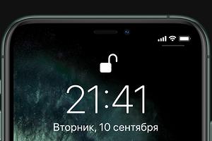 В России уже начали дорожать смартфоны и бытовая техника