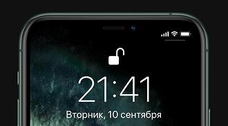 В России уже начали дорожать см...