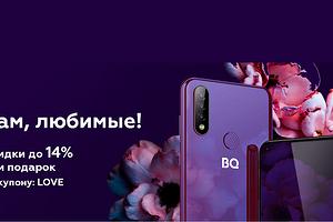 Российская компания дарит мобильный телефон при покупке смартфона