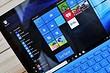 Как в Windows 10 использовать удаленный рабочий стол