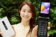 LG неожиданно представила старомодный телефон-раскладушку Folder 2