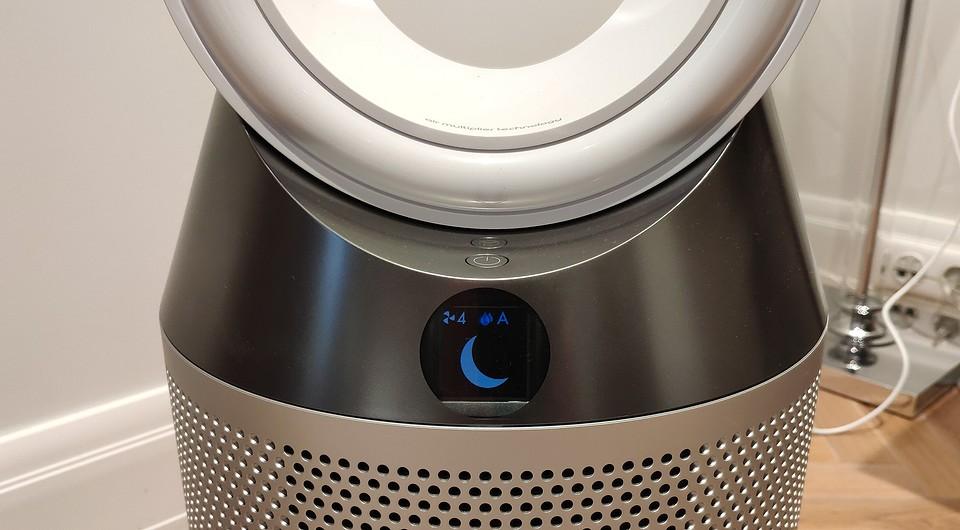 Купить увлажнитель очиститель воздуха dyson ph01 dyson stowaway dc23 купить