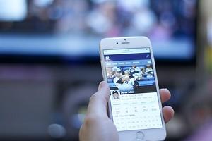 Как бесплатно смотреть ТВ каналы на смартфоне и планшете: 5 отличных приложений