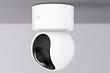 Xiaomi представила домашнюю камеру видеонаблюдения с ночным видением дешевле 1500 рублей