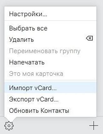 Зайдите в свой Apple ID на айфоне или а ...