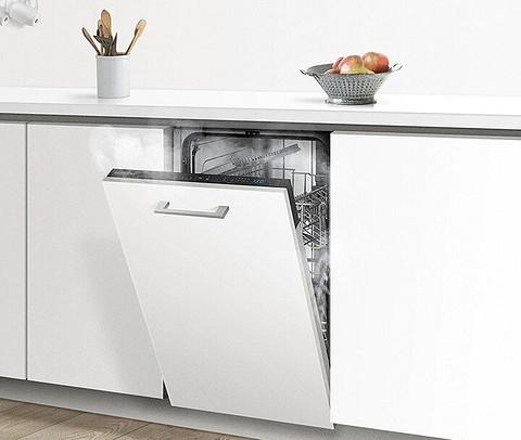 Фильтр посудомоечной машины г&#...