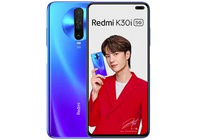 Xiaomi представила свой самый дешевый смартфон с поддержкой сетей пятого поколения