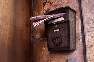 Как добавить почтовый ящик в Outlook
