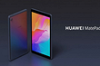 Huawei представила дешевый 8-дюймовый планшет на Android 10