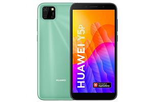 Новый смартфон Huawei Y5p стоит всего 10 000 рублей