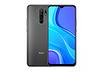 Xiaomi представила следующий потенциальный суперхит - смартфон Redmi 9