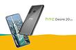 HTC дала бой китайцам: смартфон Desire 20 Pro получил большой аккумулятор, квадрокамеру и доступную цену