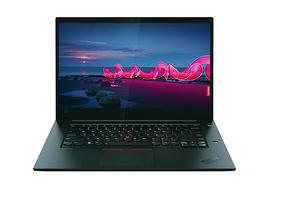 Lenovo представила ноутбук с возможностью разгона процессора и видеокарты