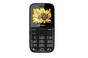 Названы самые популярные в России марки мобильных телефонов по цене до 2000 рублей
