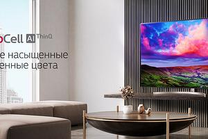 В Россию приехали новые NanoCell-телевизоры от LG